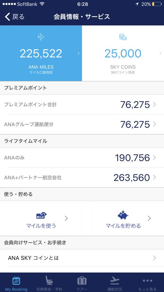 f:id:Nagoya1976:20171022001549p:plain