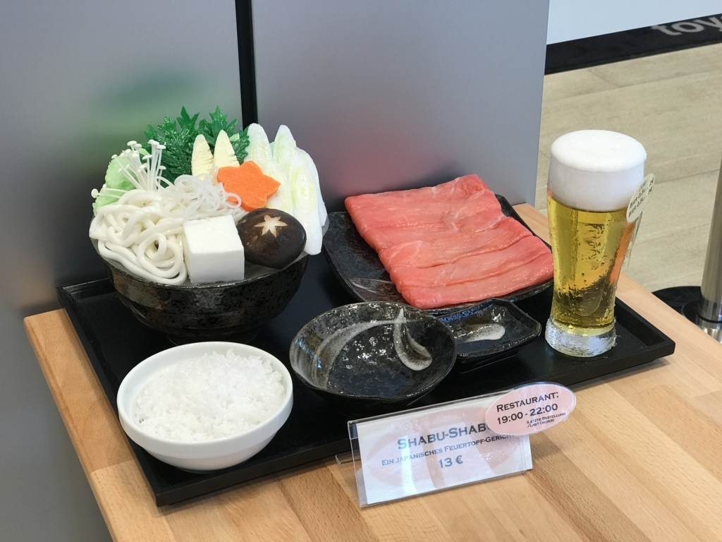 f:id:Nagoya1976:20171029091752j:plain