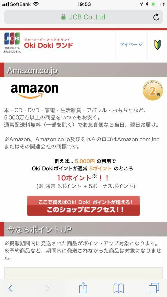 f:id:Nagoya1976:20171122015303p:plain