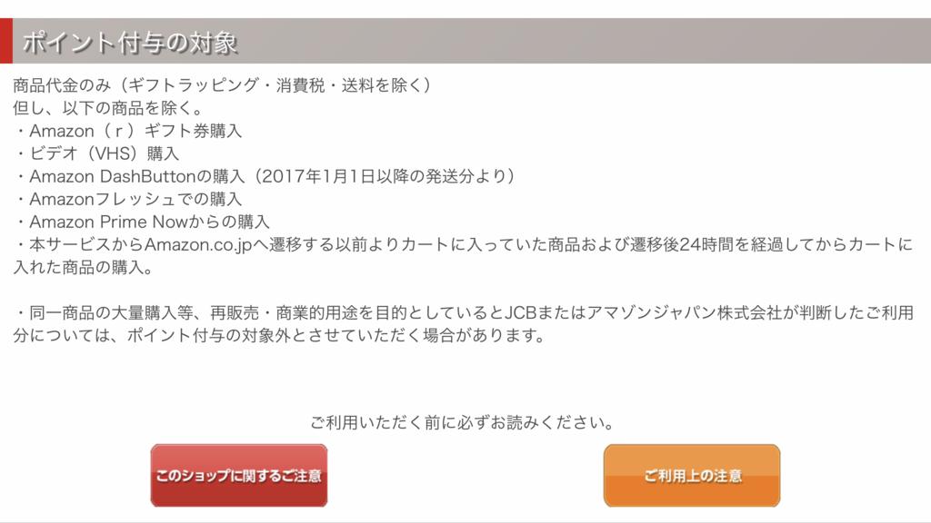 f:id:Nagoya1976:20171122015543p:plain