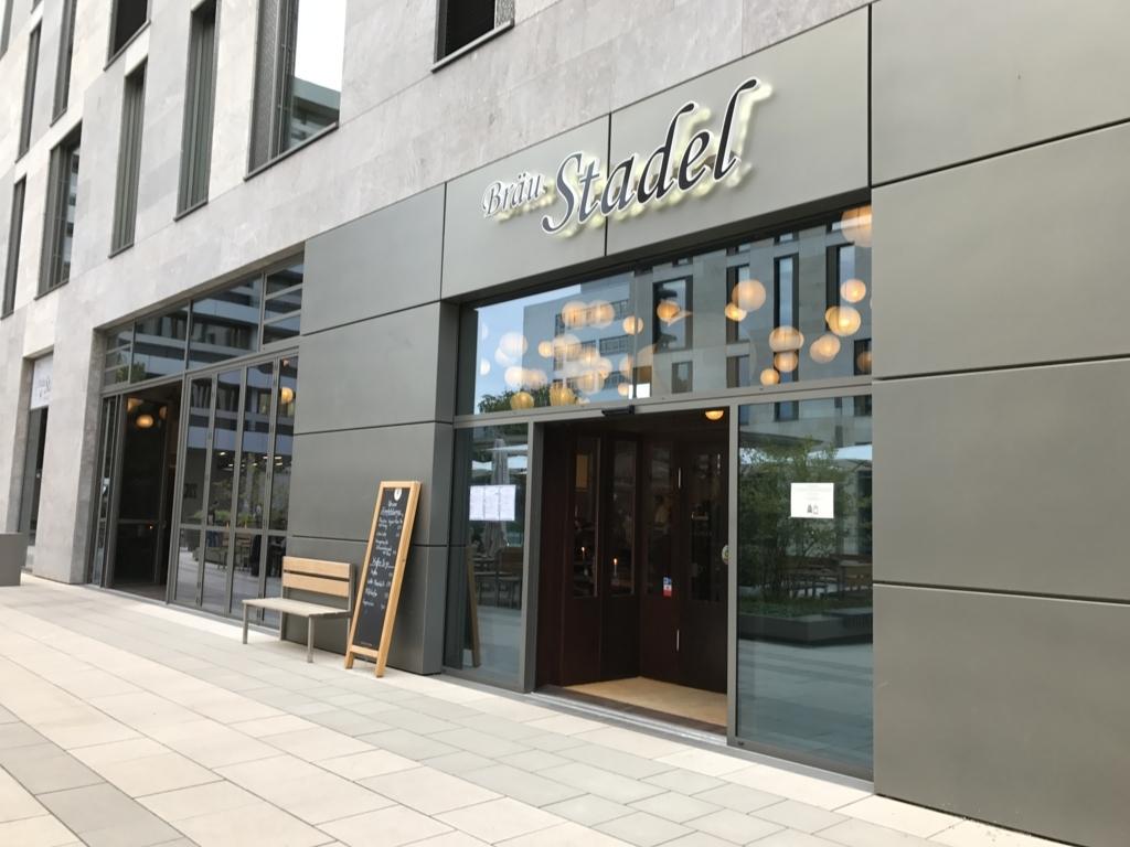 f:id:Nagoya1976:20171122223326j:plain