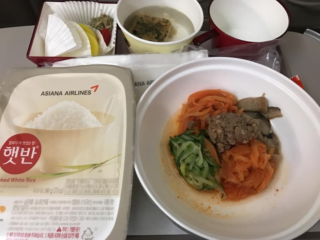 f:id:Nagoya1976:20171129121226j:plain