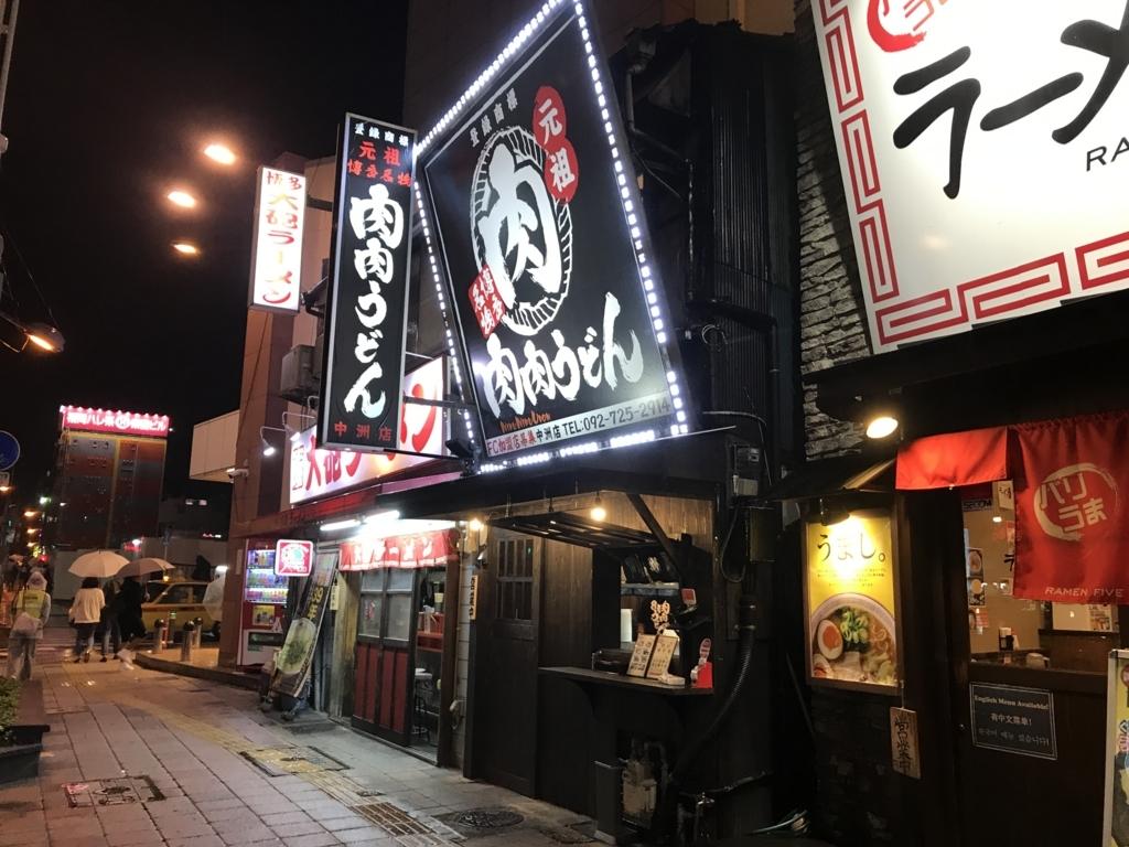 f:id:Nagoya1976:20171129161423j:plain
