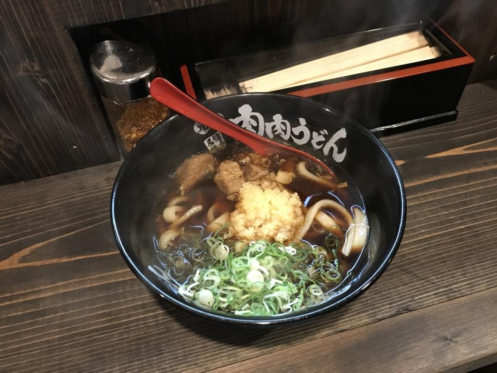f:id:Nagoya1976:20171129161841j:plain