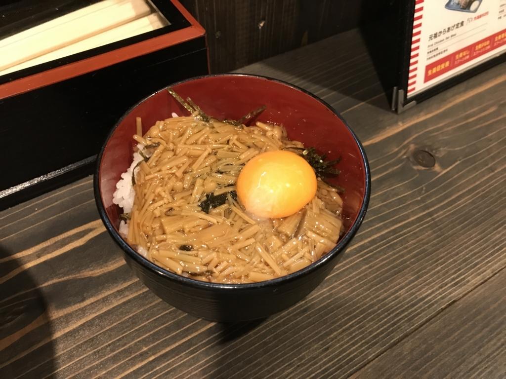 f:id:Nagoya1976:20171129163137j:plain