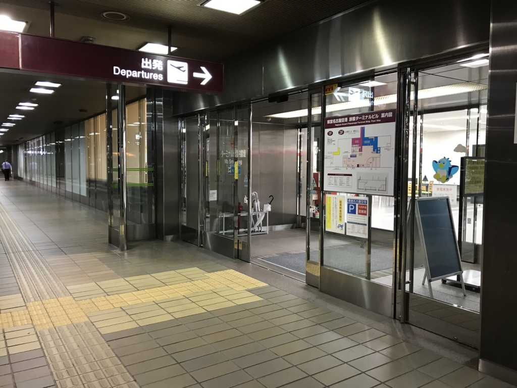 f:id:Nagoya1976:20171129165342j:plain