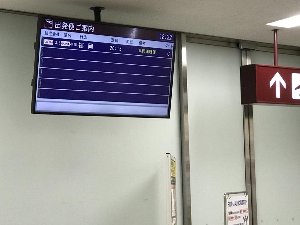 f:id:Nagoya1976:20171129183141j:plain