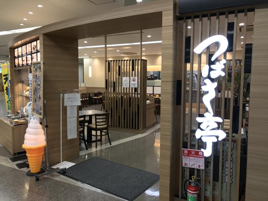 f:id:Nagoya1976:20171129193412j:plain