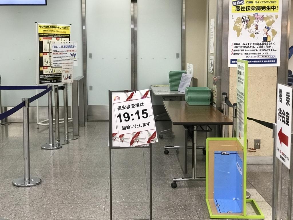 f:id:Nagoya1976:20171129193714j:plain