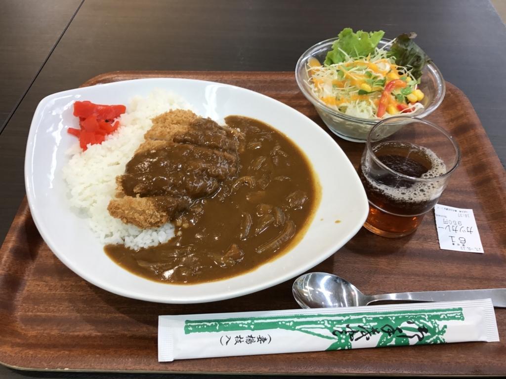 f:id:Nagoya1976:20171129195409j:plain