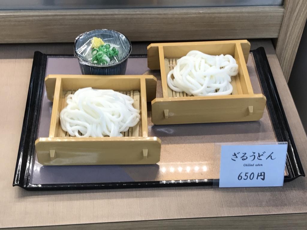 f:id:Nagoya1976:20171129195759j:plain