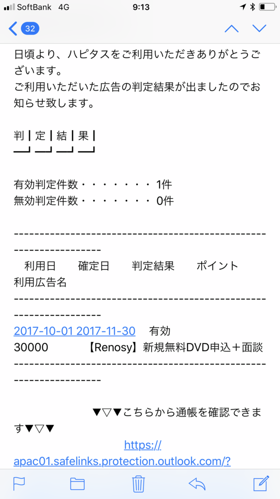 f:id:Nagoya1976:20171201103138p:plain