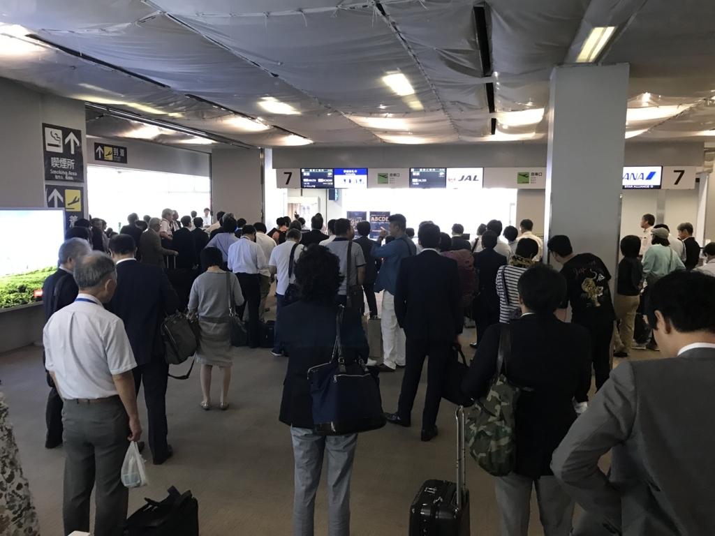 f:id:Nagoya1976:20171202093317j:plain
