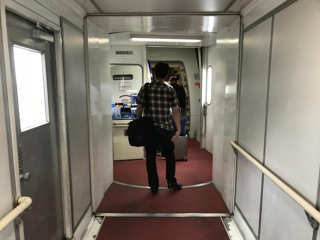 f:id:Nagoya1976:20171202093622j:plain
