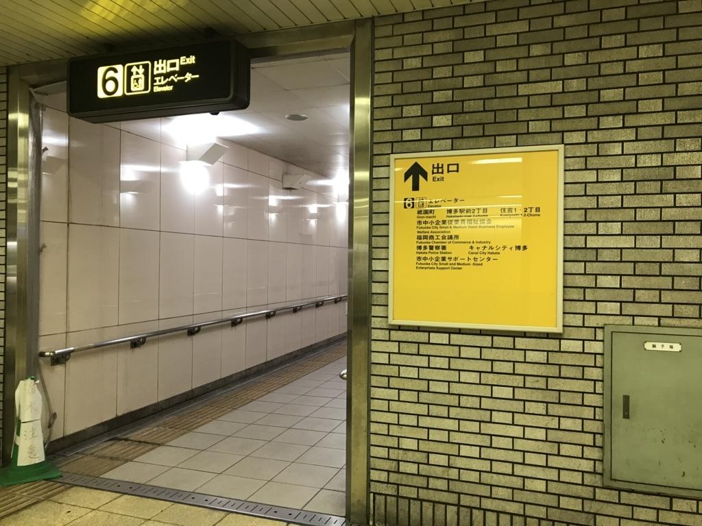 f:id:Nagoya1976:20171204175959j:plain