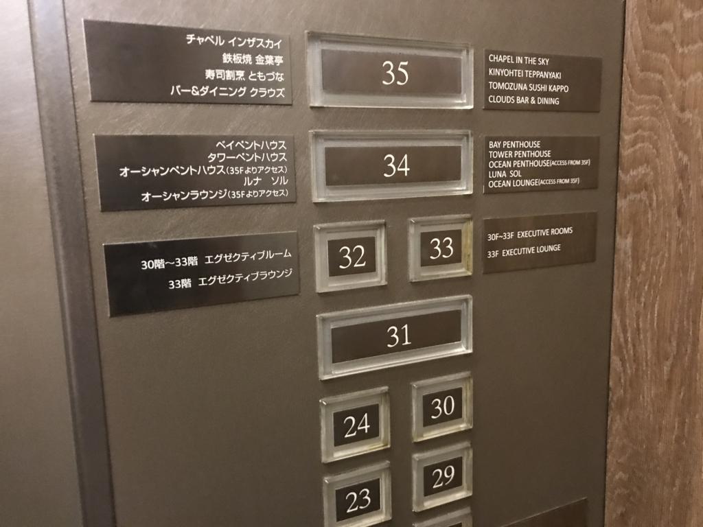 f:id:Nagoya1976:20171204182043j:plain