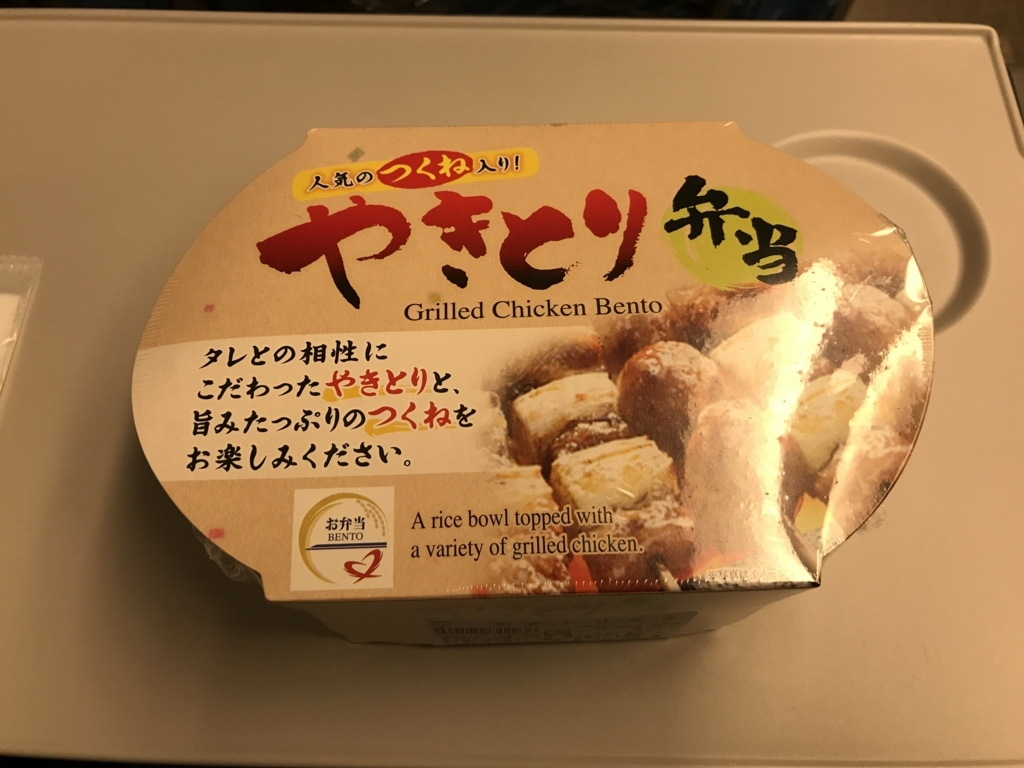 f:id:Nagoya1976:20171206173549j:plain