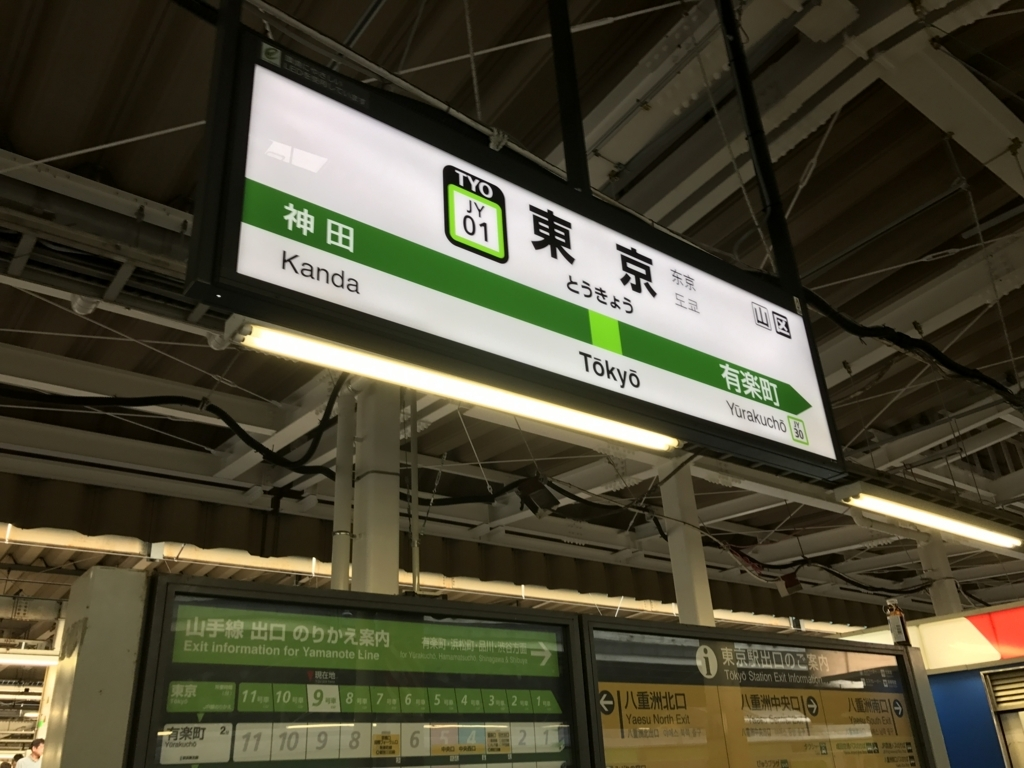 f:id:Nagoya1976:20171206175103j:plain