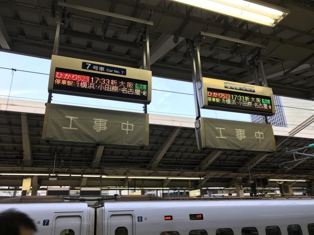f:id:Nagoya1976:20171206180400j:plain