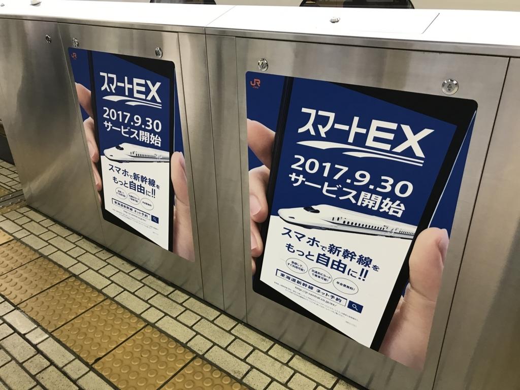 f:id:Nagoya1976:20171206180449j:plain