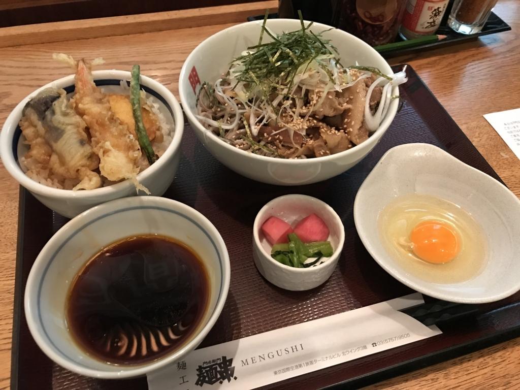 f:id:Nagoya1976:20171209234319j:plain