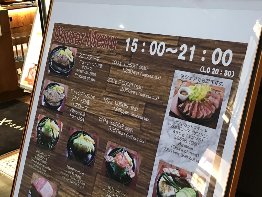 f:id:Nagoya1976:20171210103601j:plain