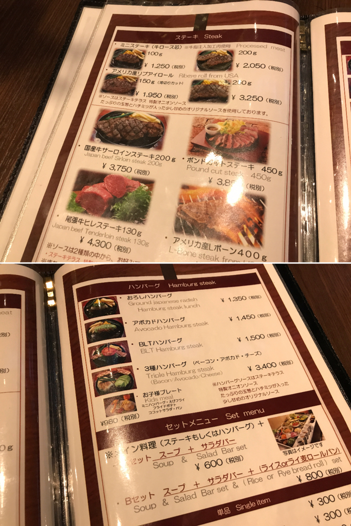 f:id:Nagoya1976:20171210104946j:plain