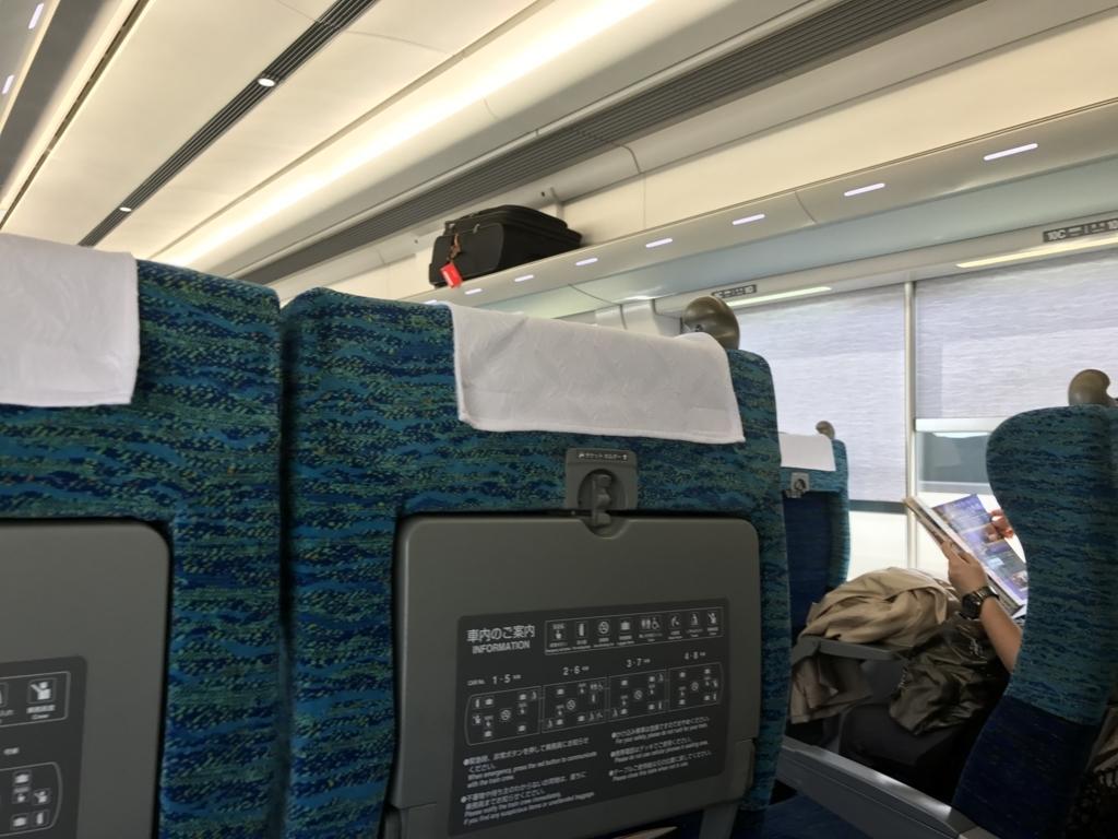 f:id:Nagoya1976:20171216165153j:plain