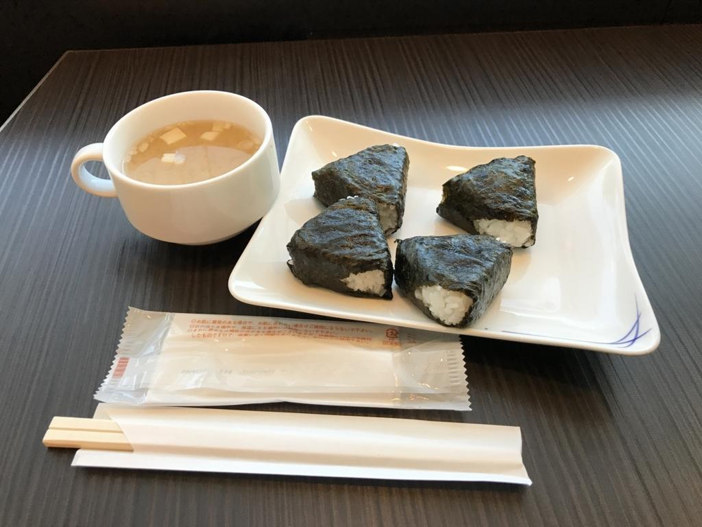 f:id:Nagoya1976:20171218174700j:plain
