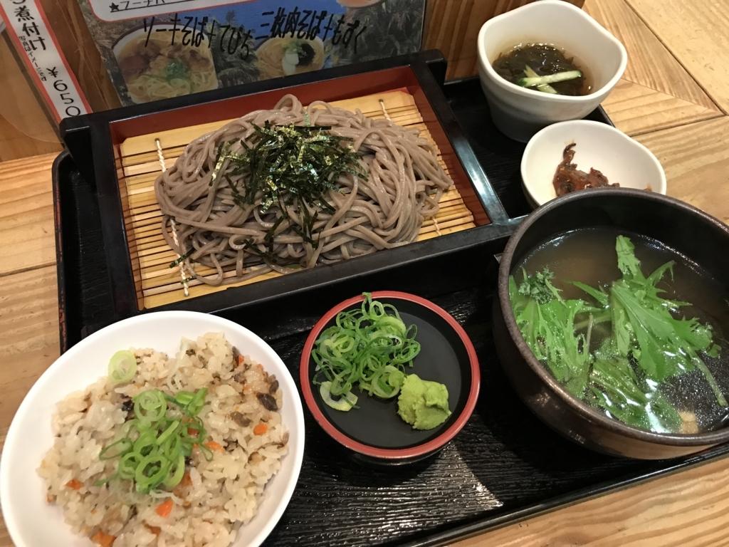 f:id:Nagoya1976:20171218181543j:plain