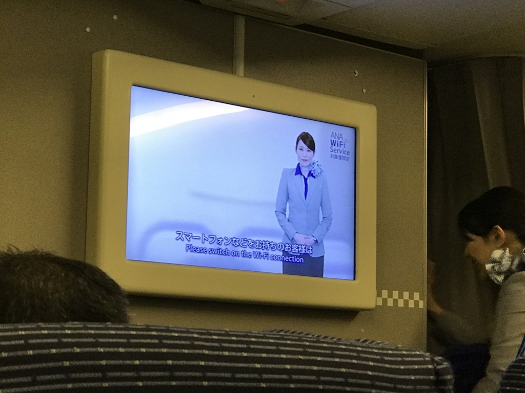 f:id:Nagoya1976:20171218183000j:plain