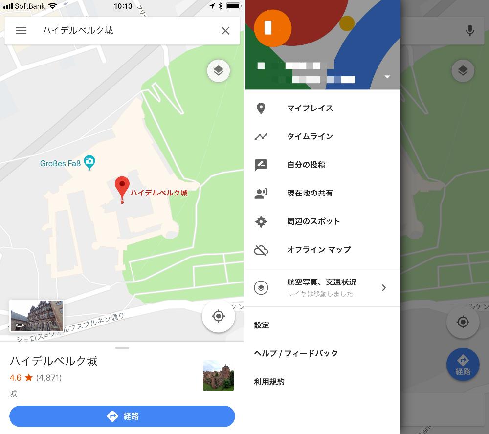 f:id:Nagoya1976:20171223112951j:plain
