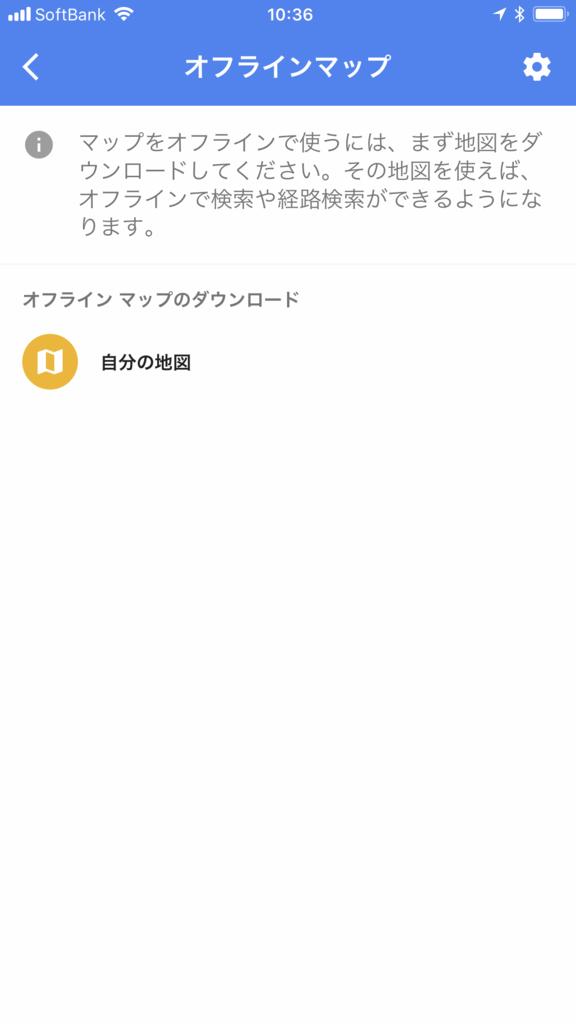 f:id:Nagoya1976:20171223113231p:plain