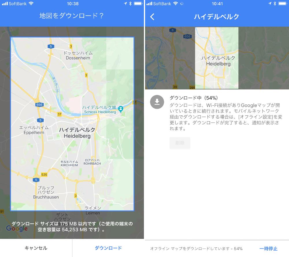 f:id:Nagoya1976:20171223115227j:plain