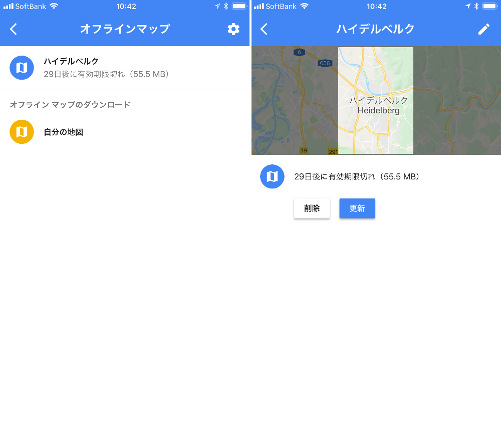 f:id:Nagoya1976:20171223115730j:plain