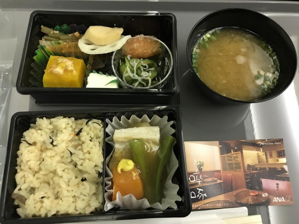 f:id:Nagoya1976:20171223130353j:plain