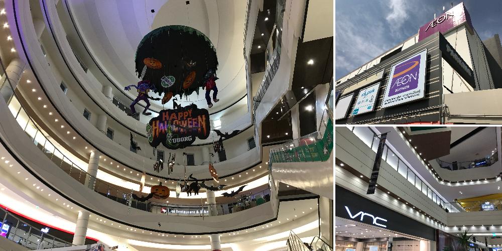 f:id:Nagoya1976:20171224143708j:plain