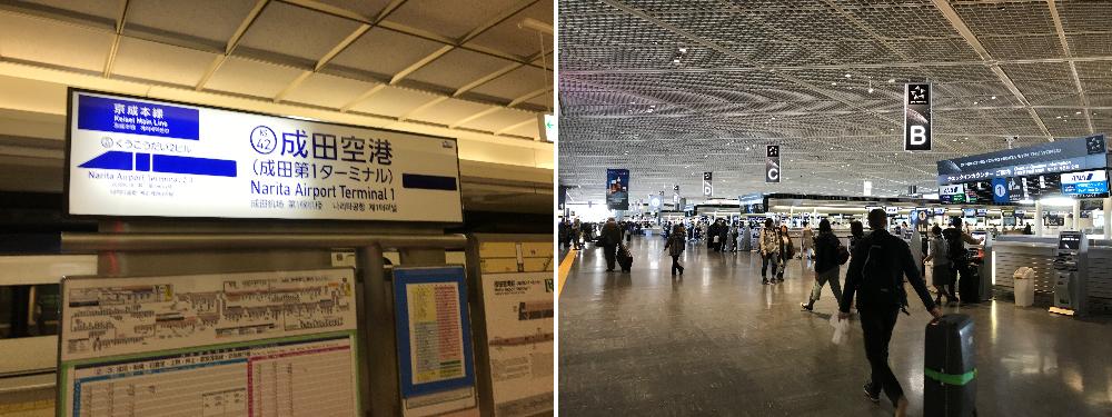 f:id:Nagoya1976:20171224192011j:plain