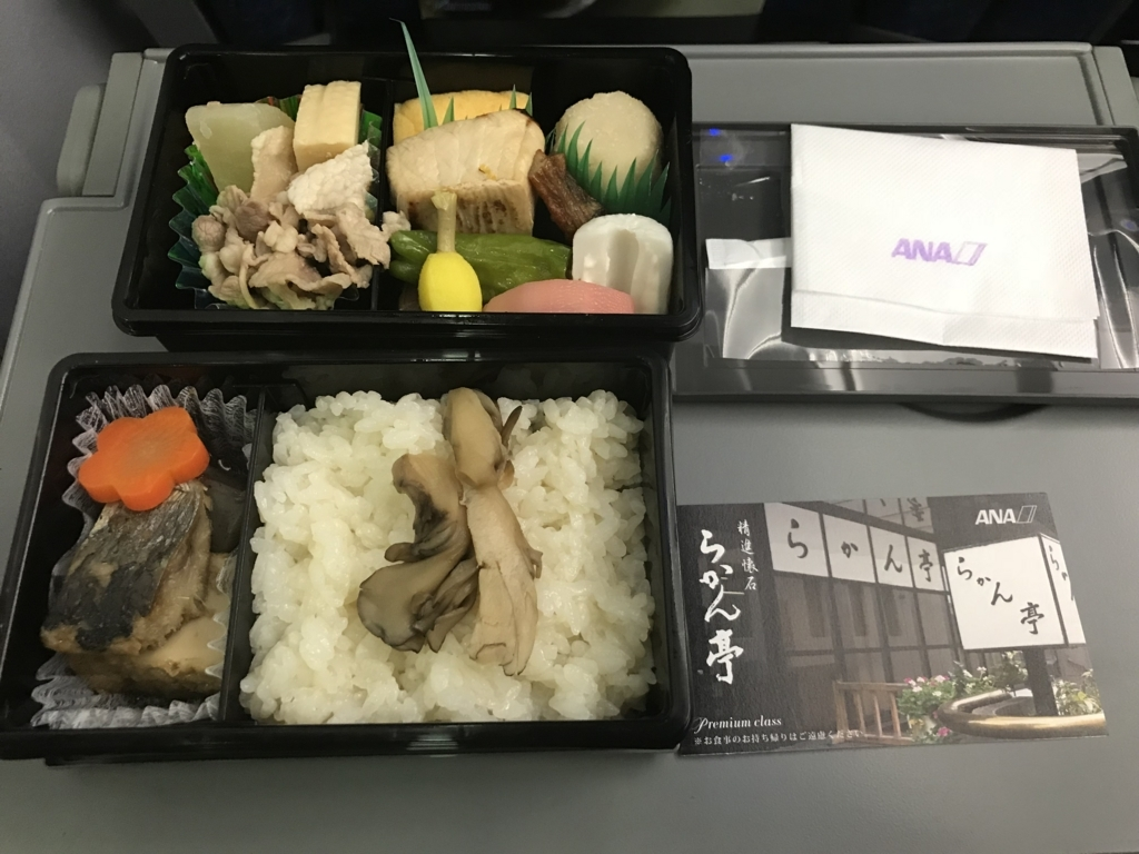 f:id:Nagoya1976:20171228005431j:plain