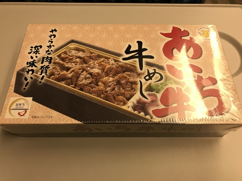 f:id:Nagoya1976:20171228160148j:plain