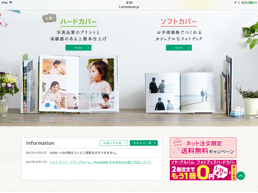 f:id:Nagoya1976:20171231095041p:plain