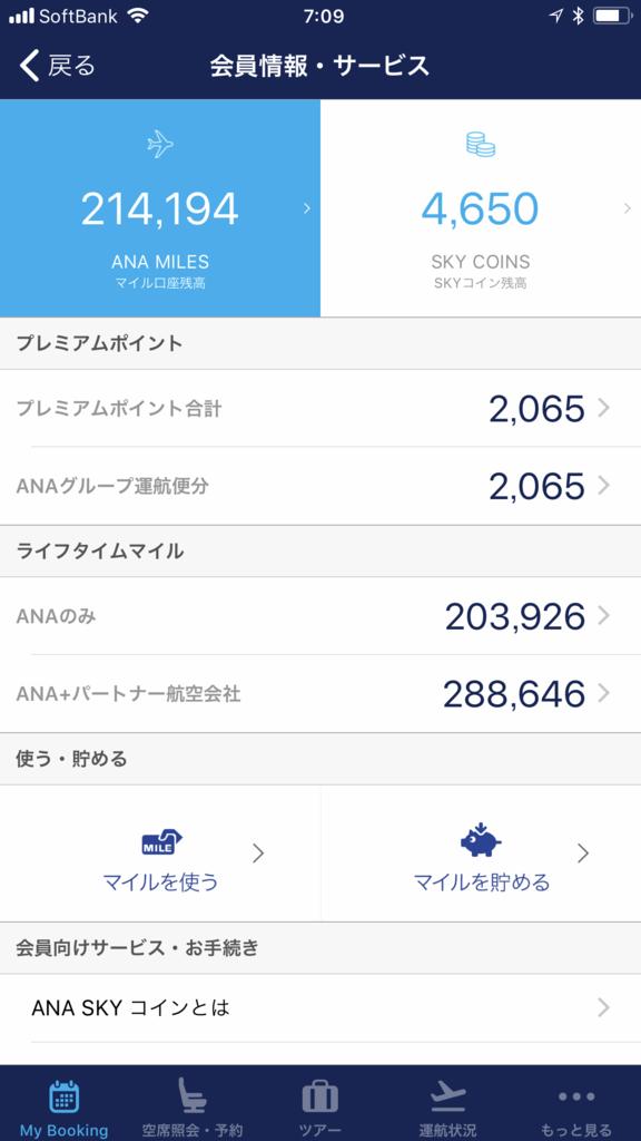 f:id:Nagoya1976:20180104082411p:plain
