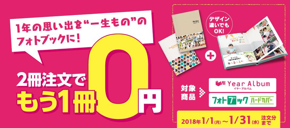 f:id:Nagoya1976:20180105123734j:plain