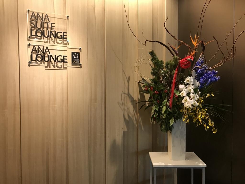 f:id:Nagoya1976:20180106233831j:plain