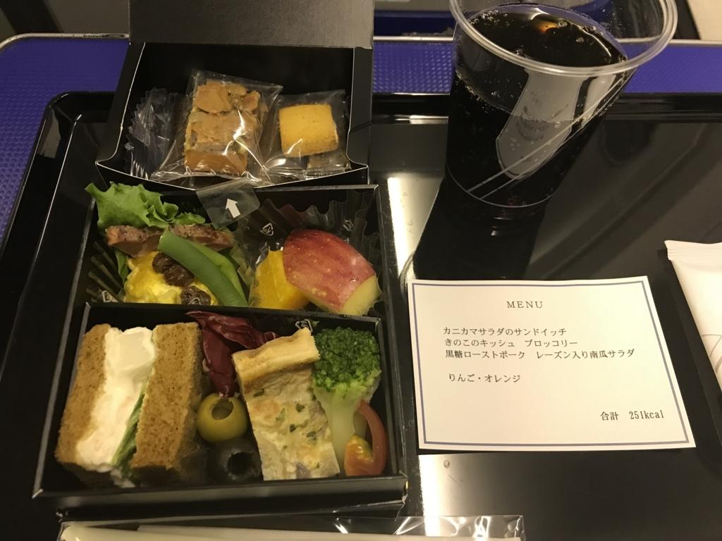 f:id:Nagoya1976:20180108233240j:plain