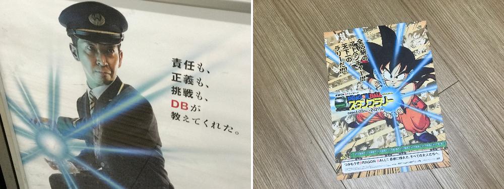 f:id:Nagoya1976:20180109234259j:plain