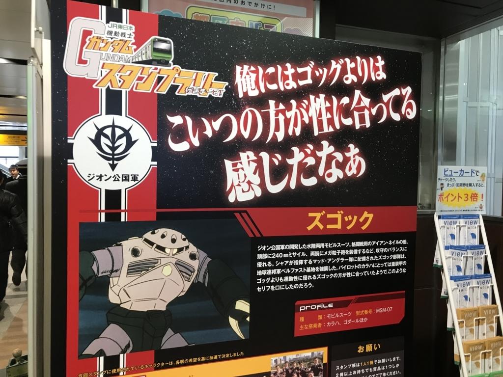 f:id:Nagoya1976:20180114091851j:plain