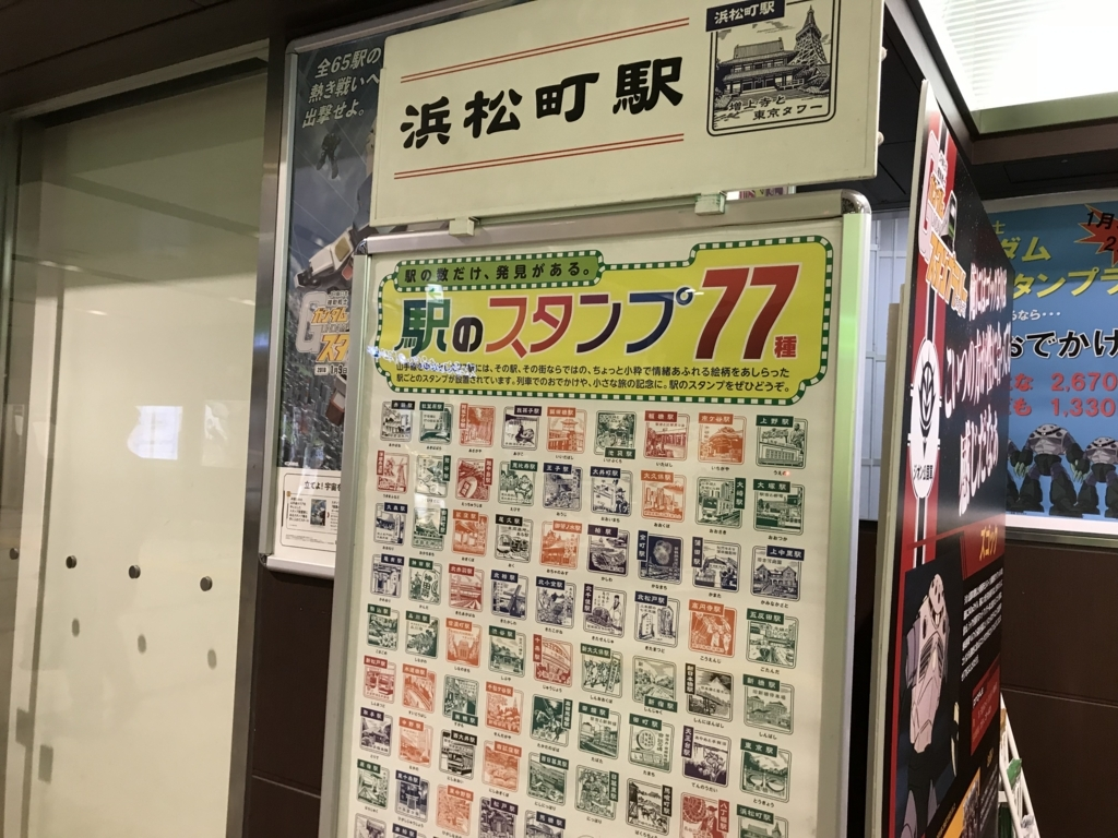 f:id:Nagoya1976:20180114104351j:plain