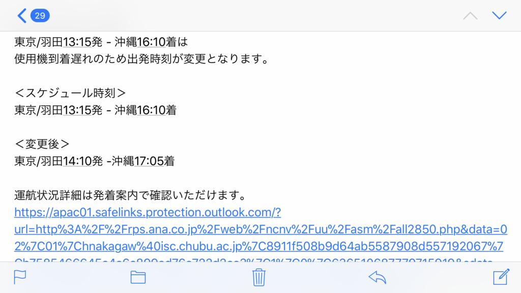 f:id:Nagoya1976:20180114105324p:plain