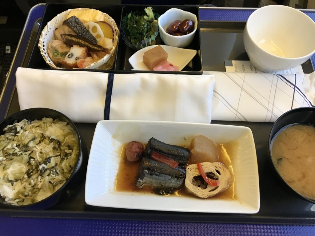 f:id:Nagoya1976:20180114113108j:plain